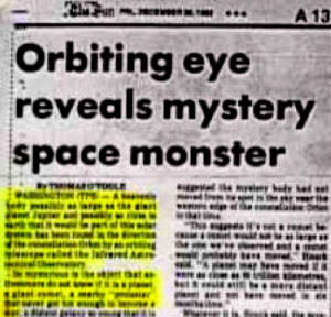 Orbiting eye reveals mystery space monster